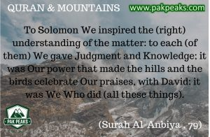 Surah Al Anbiya ,Verse 79 - PakPeaks - Holy Quran and Mountains