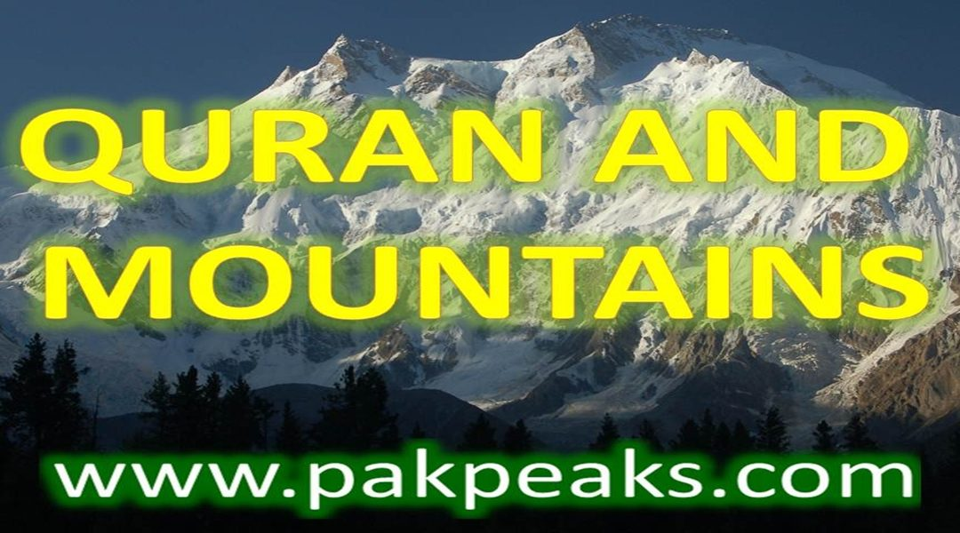 Holy Quran and Mountains