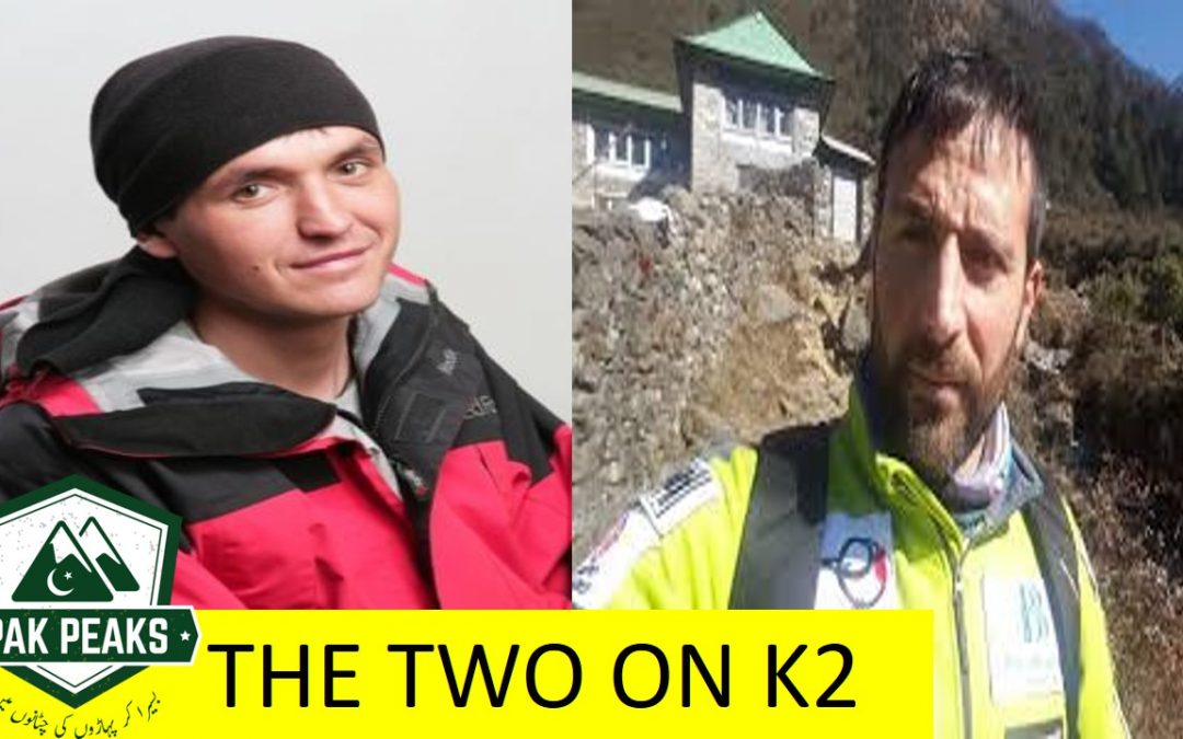Who are the Two on K2?